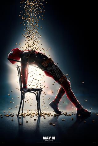 Deadpool 2 title